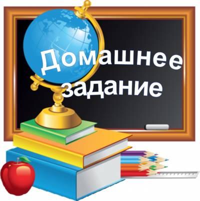 "Блог ""Капельки солнца"" (3 Б класс МБУ СОШ 86): Март 2014"